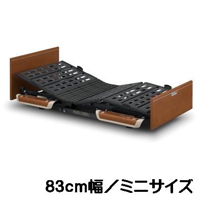 楽匠Sシリーズ(2モーター木製ボードタイプ)83cm幅ミニ KQ-9202