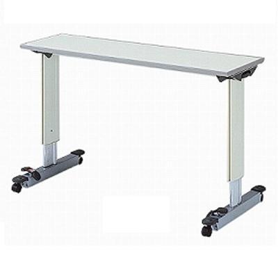 オーバーベッドテーブル(移動ロック機能付) 91cm用 / KF-833LA アイボリー