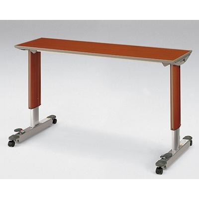 オーバーベッドテーブル(移動ロック機能付) 91cm用 / KF-833LC チェリー