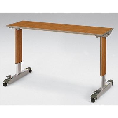 オーバーベッドテーブル(移動ロック機能付) 91cm用 / KF-833LB ミディアムオーク