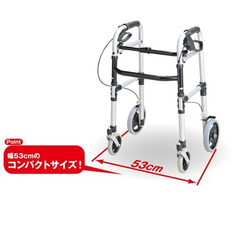 安心ウォーカー ホームタイプ / T-5800