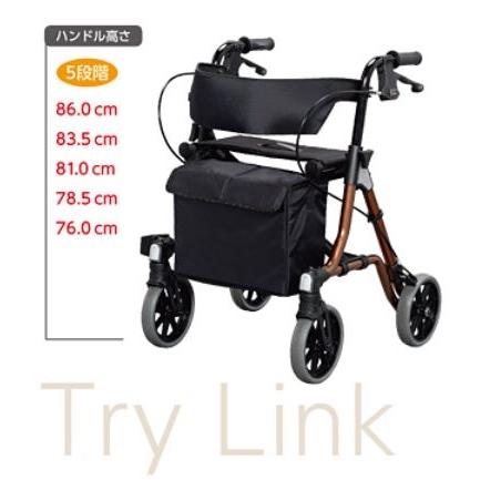 歩行車トライリンク / 532-320