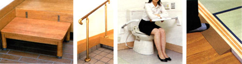 画像:住宅改修工事のイメージ写真